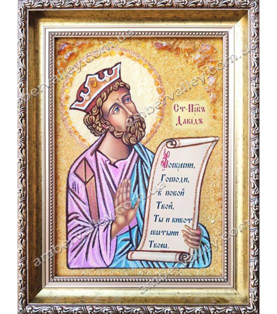 Икона Давид Святой Пророк