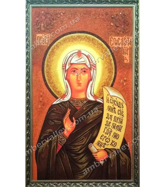 Ікона Єлизавета Праведна