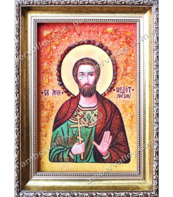 Икона Святой мученик Богдан (Феодот) Адрианопольский