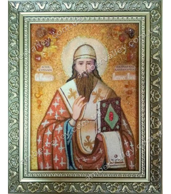 Икона святой Кирилл