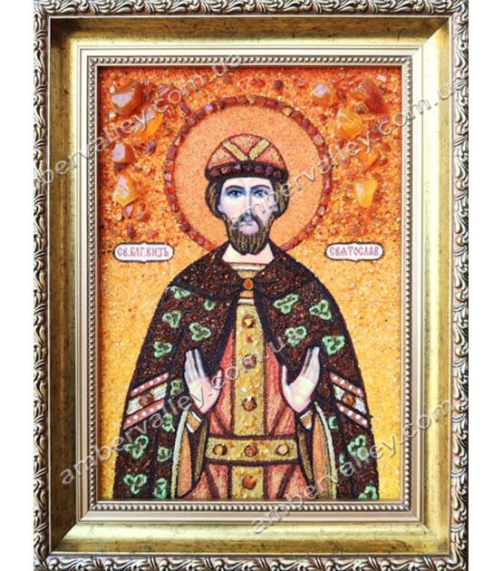 Икона Святослав Святой Благоверный князь