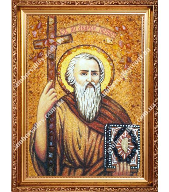 Андрей Первозданный