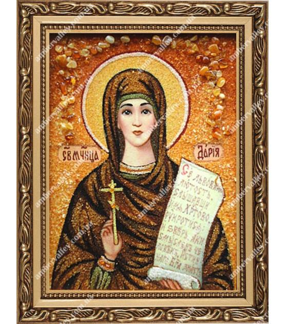 Икона Дария Святая Мученица