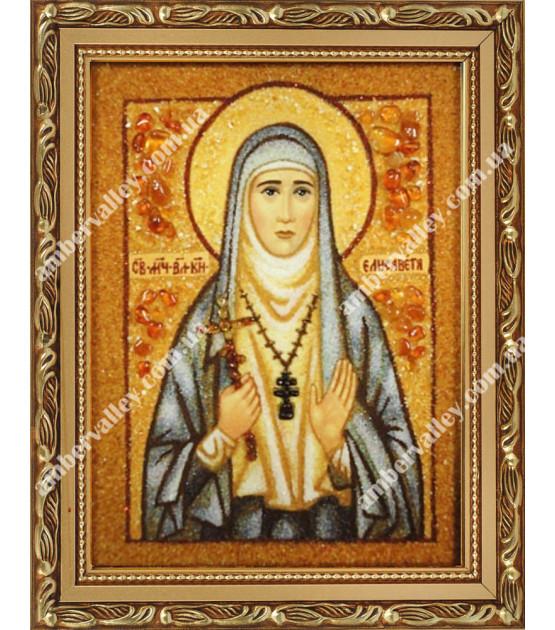 Икона Елизавета святая Княгиня