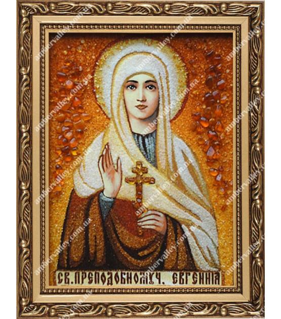 Икона Евгения мученица