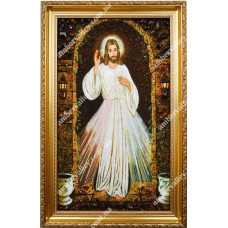 Иисус Милосердный