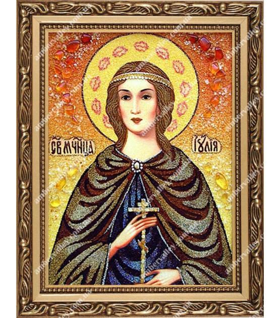 Икона Юлия Святая Мученица