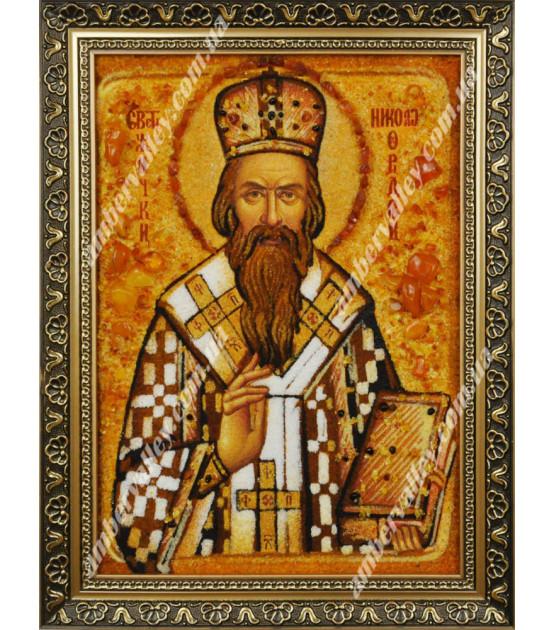 Икона Николай Сербский