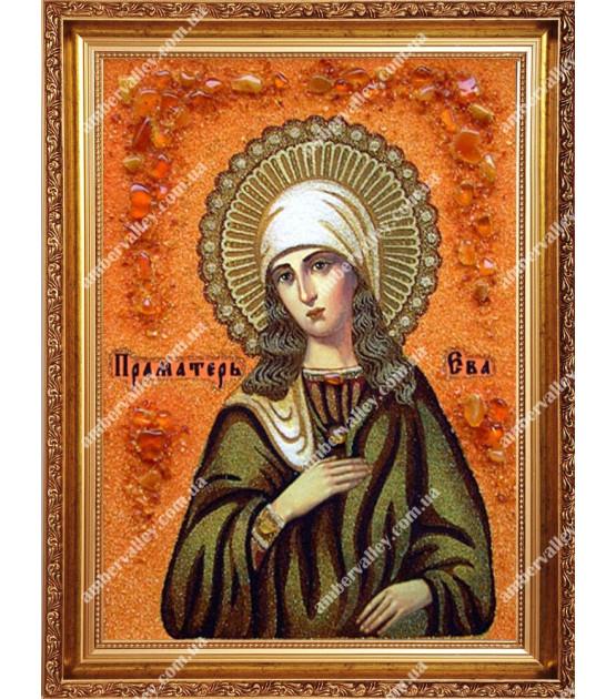 Икона Ева Праматерь