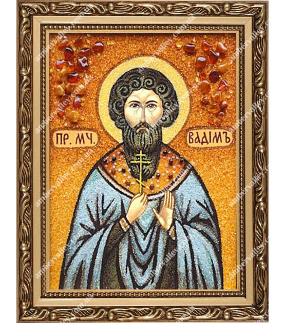 Икона Вадим мученик