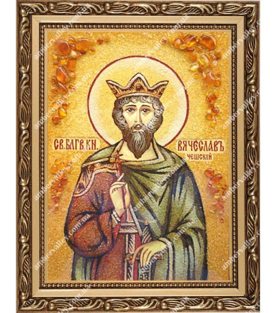 Икона Благоверный Вячеслав князь Чешский