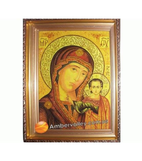 Богородица (строгая)