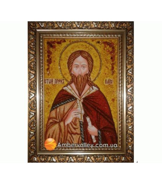 Святой Пророк Илля