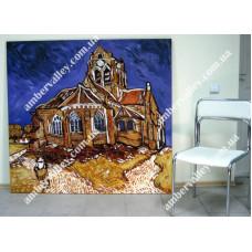 """Ван Гог """"Церковь в Овере"""""""