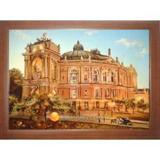 Одесса (Оперный Театр)